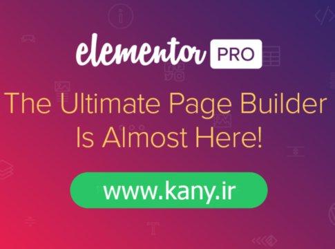 جدیدترین نسخه صفحه ساز حرفه ای المنتور Elementor Page Builder